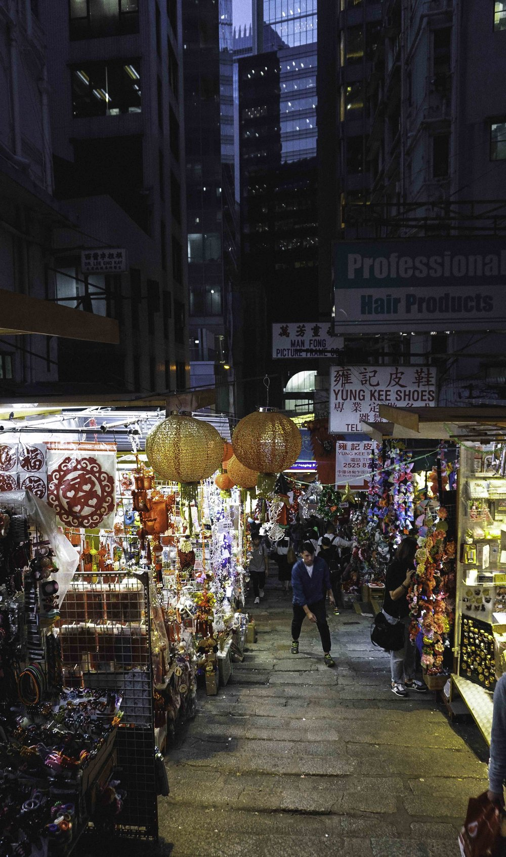 Hong Kong night market street.jpg