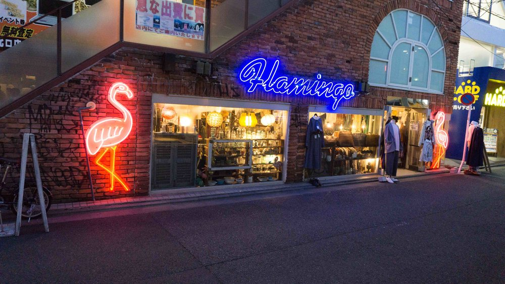 Vintage store Flamingo in Tokyo