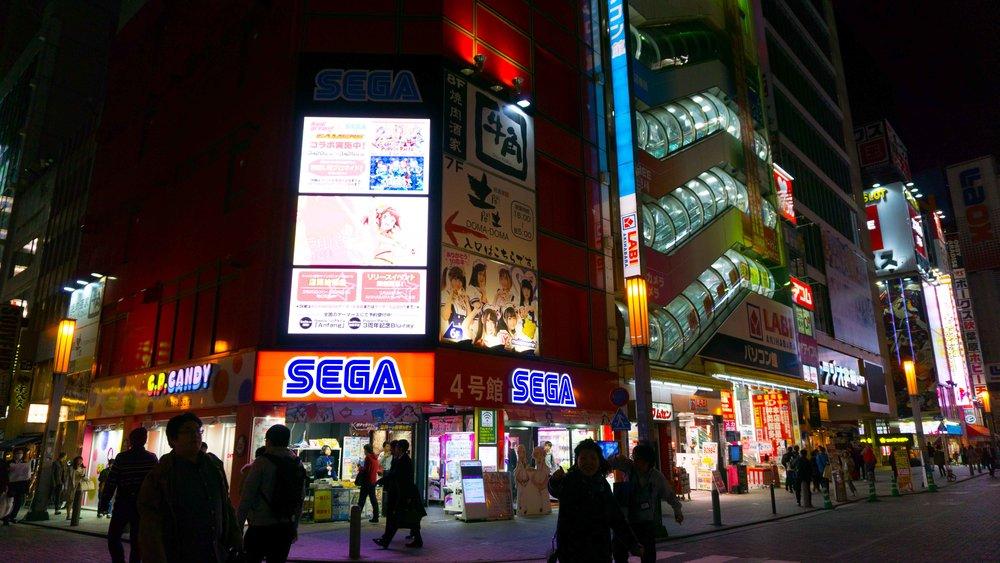 Akihabara tokyo night scene