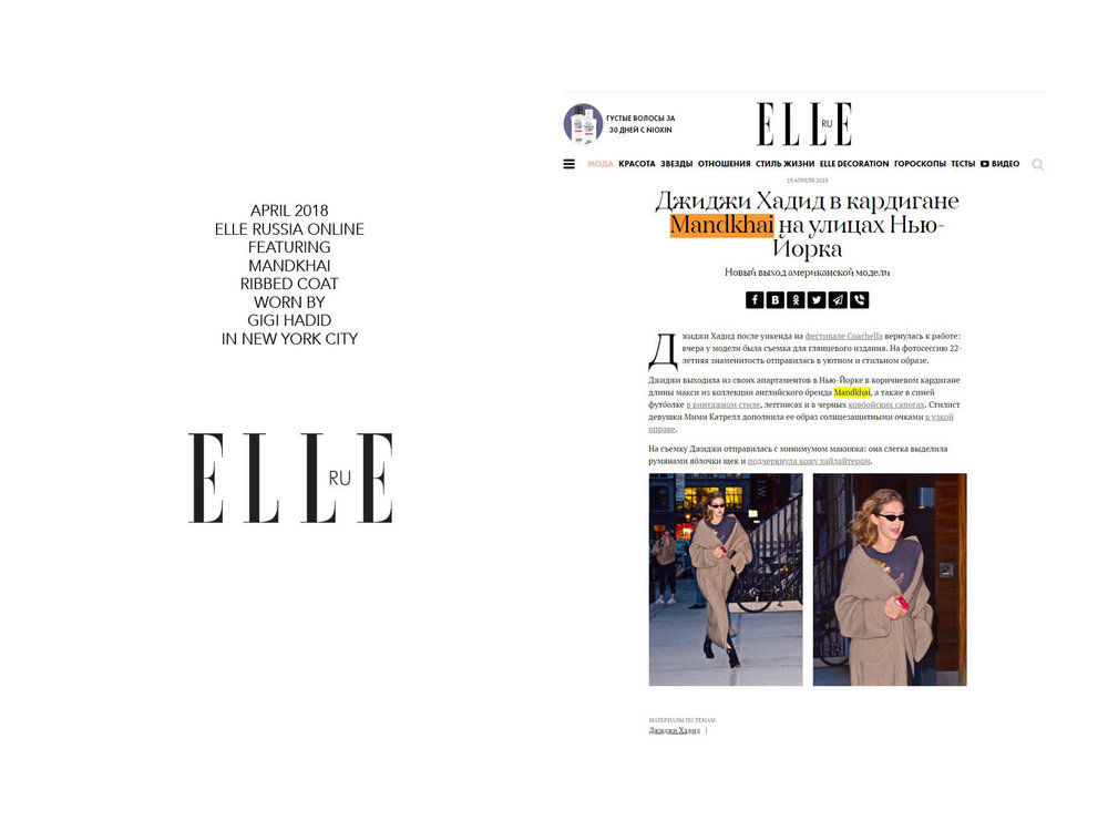 Mandkhai Press - Elle Russia  - 20.04.18.jpg
