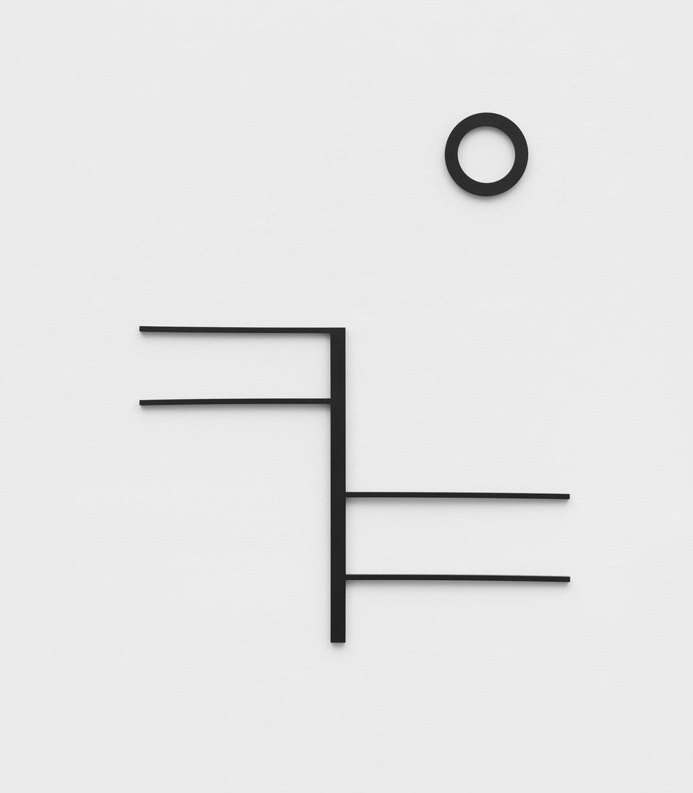 Philippe Decrauzat   Fragment after a sketch , 2018  steel, paint  76 x 93,7 cm - 29 5/8 x 36 7/8 in
