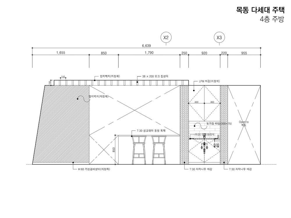 목동현장방문-5.jpg