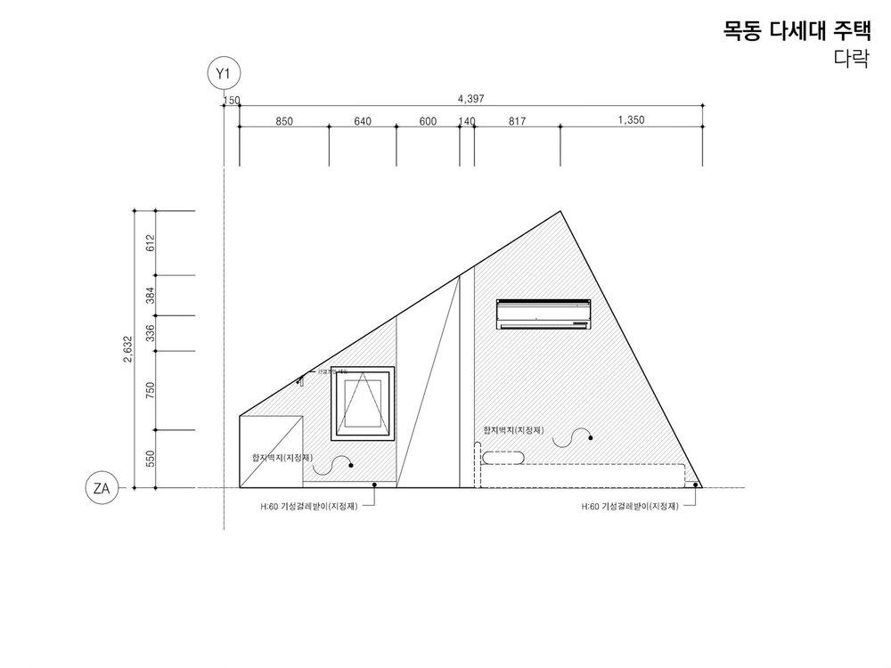 목동현장방문-7.jpg