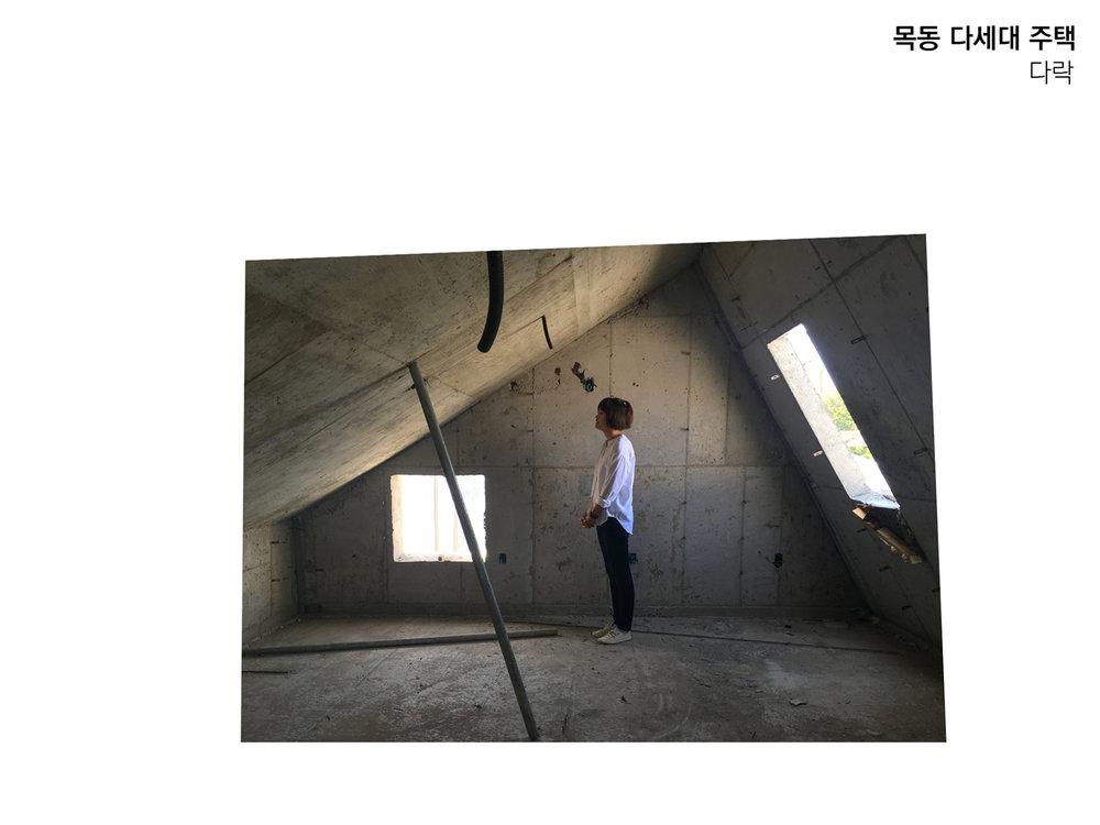 목동현장방문-8.jpg