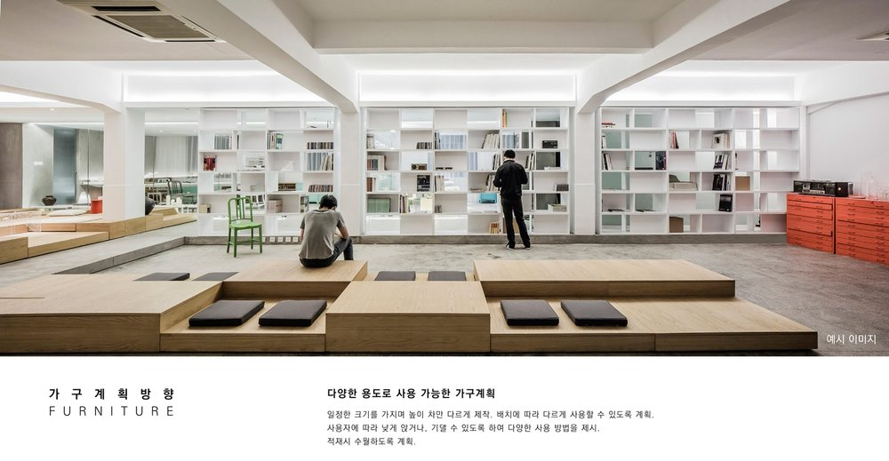 출처: http://www.archdaily.com/556868/1305-studio-office-1305-studio