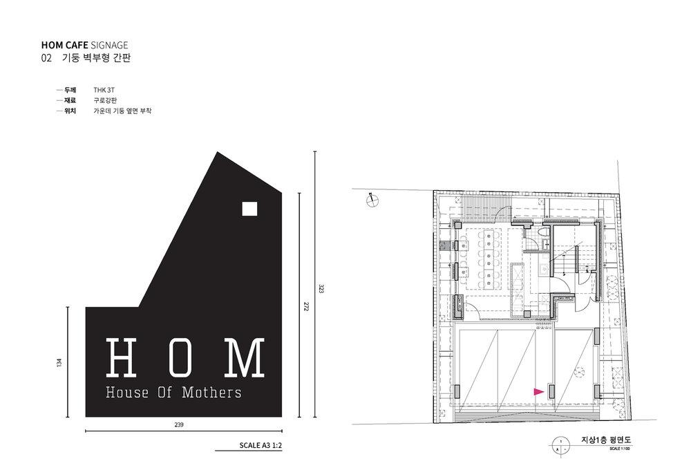 170217 목동다세대주택 사이니지-2_Page_03.jpg