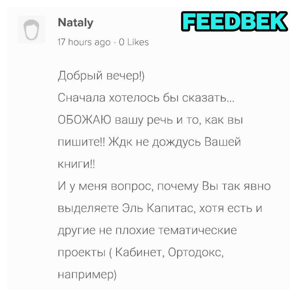 Nataly...