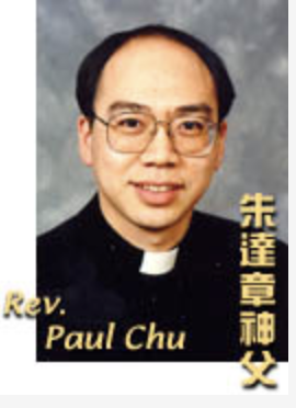 father-chu.png