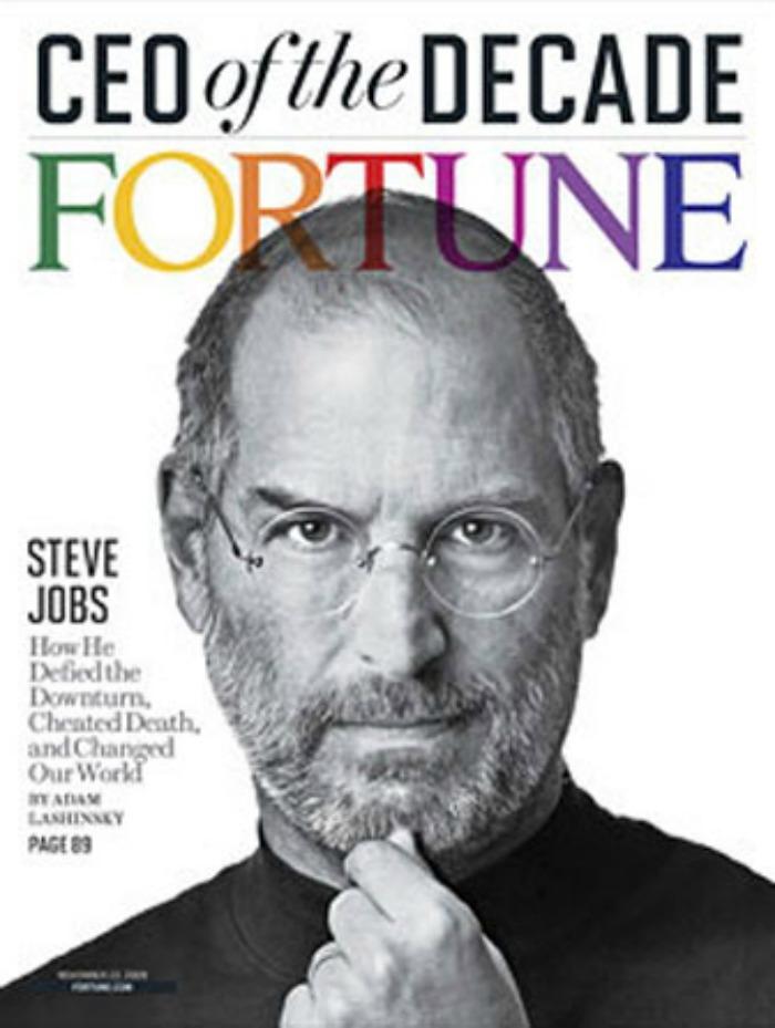 fortune12-1.jpg