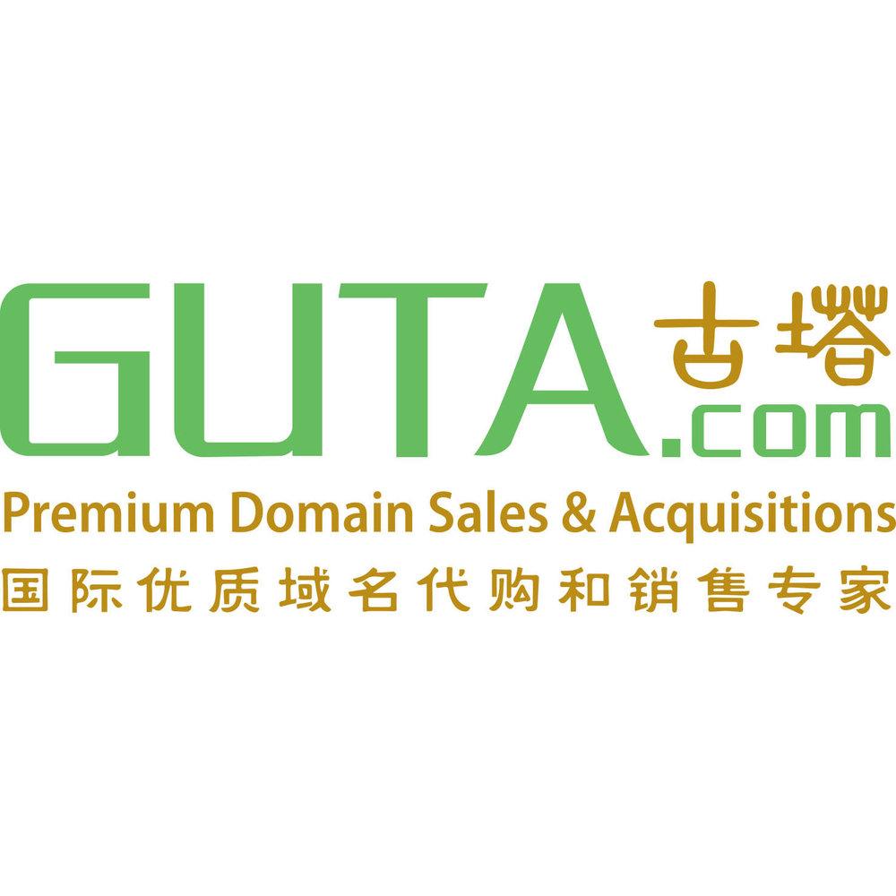 guta-logo-outlines