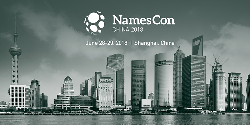 NamesCon_China_2018 (1).png
