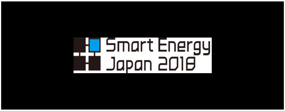 smartenergy2018.png