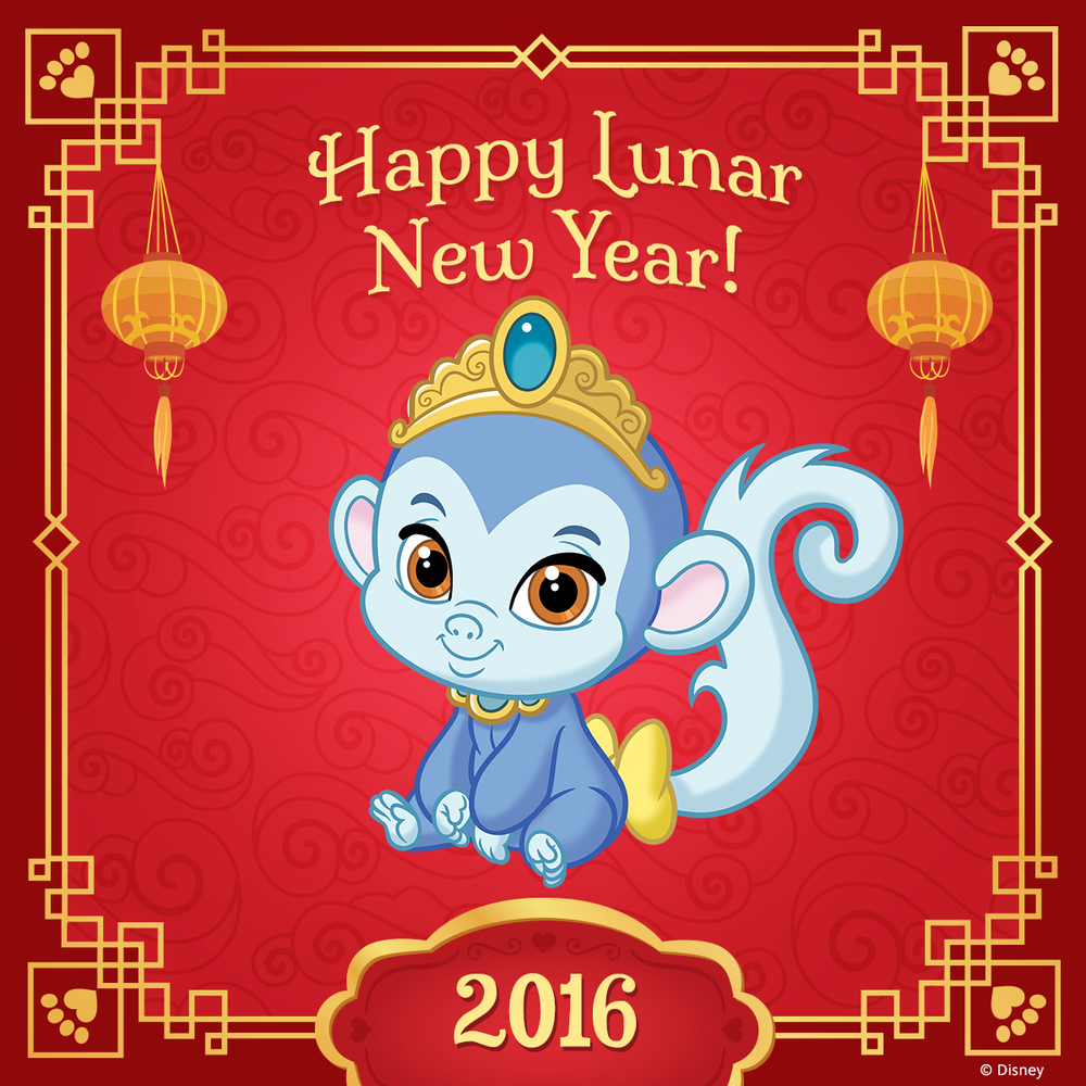 WH_LUNAR_NEWYEAR.png
