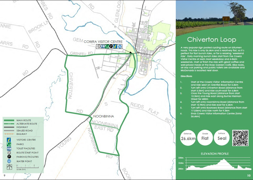chiverton_loop__95363.1430721407.1280.1280.jpg