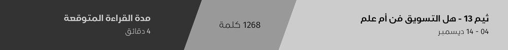 ثيمم13.jpg