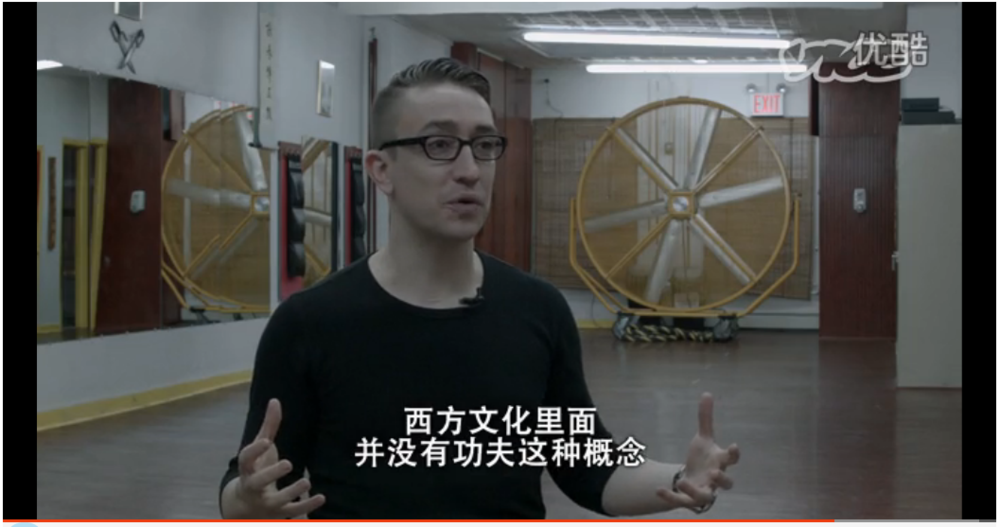 Sifu Alex was the only non-Chinese instructor featured in a 3-part series about kung fu masters in NYC.