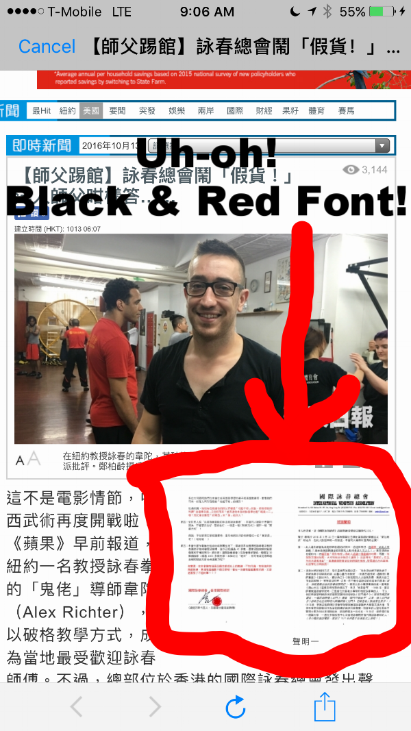 Look how worried this handsome guy is about being the latest victim of the IWTA's famous multi-colored font attack! You know the IWTA is pissed when they need both black & red fonts!