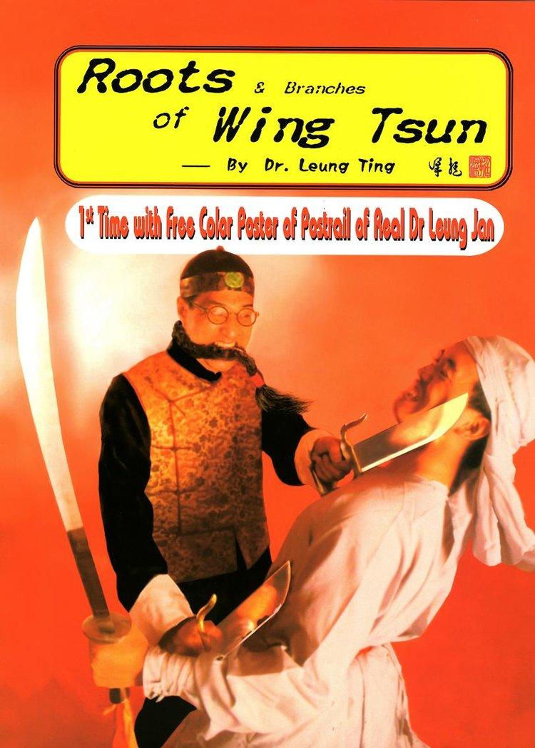 """Die neue und """"Rebellen-befreite Version von Roots of Wing Tsun. Sifu Lau's Photos im Buch sind auch alle entfernt, was bedeutet, dass nicht nur der Umschlag ausgetauscht wurde."""