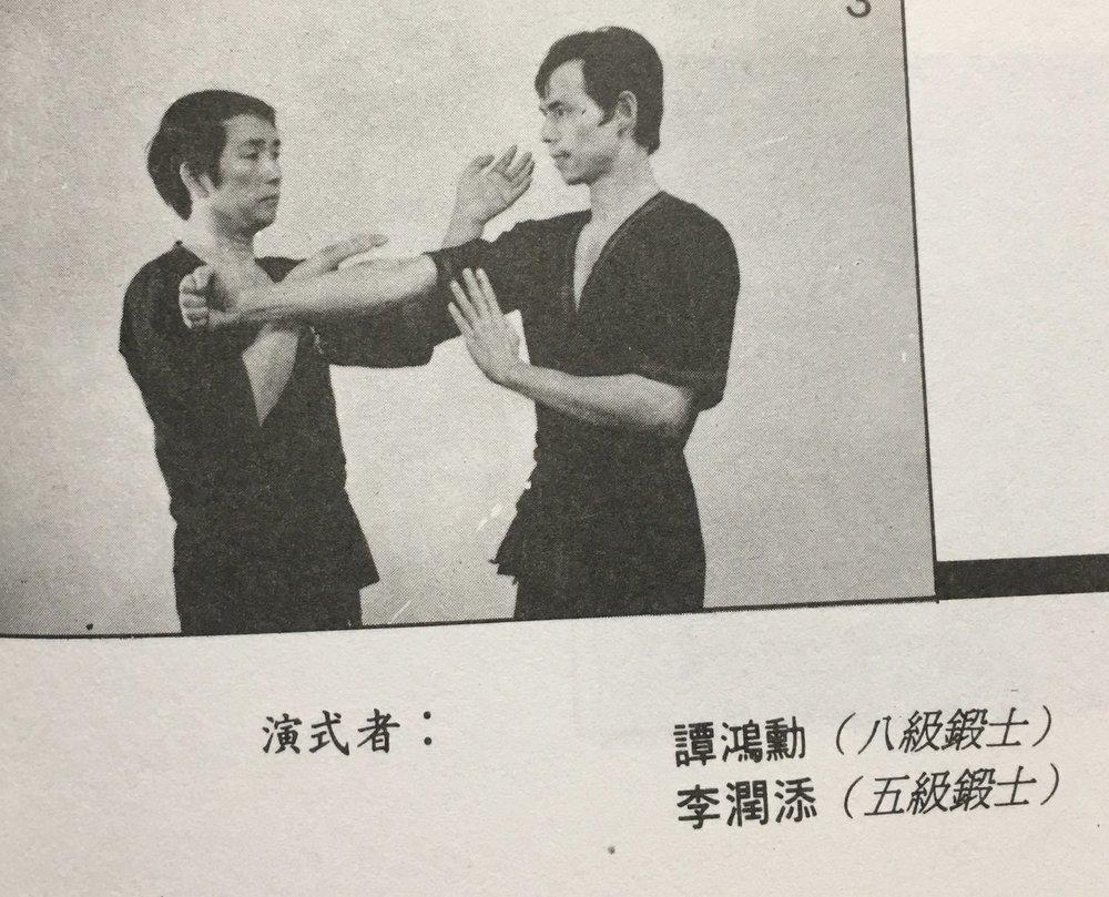 """Dieses Photo ist von der Chinesischen Ausgabe von Herr Leung's """"Wing Tsun Kuen"""" Buch. Es sagt, dass Tam Hung Fun ein 8. Level Praktiker ist, der hoechste Grad, bevor man Grossmeister werden kann."""
