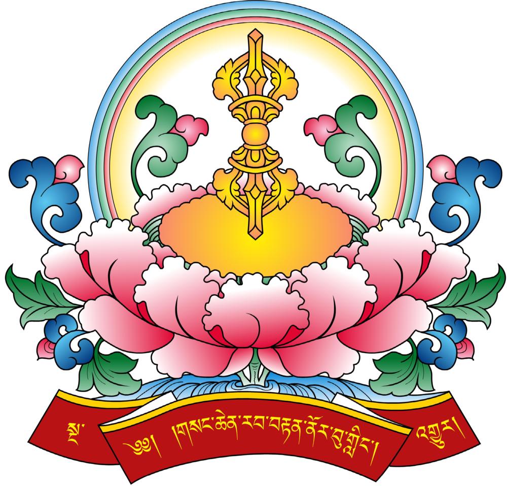Final Logo Vector.png