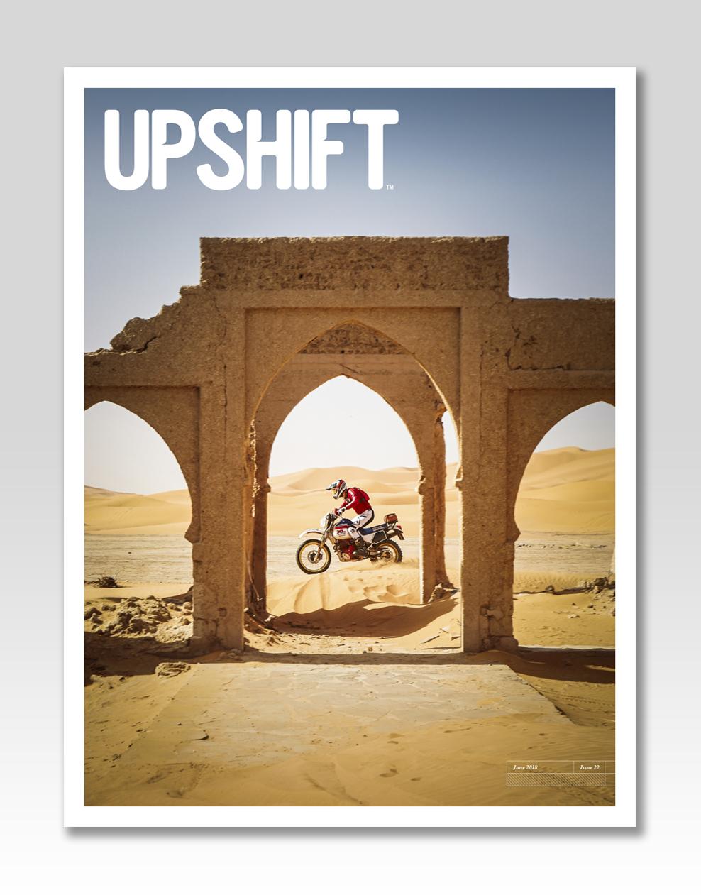 UPSHIFT 22.jpg
