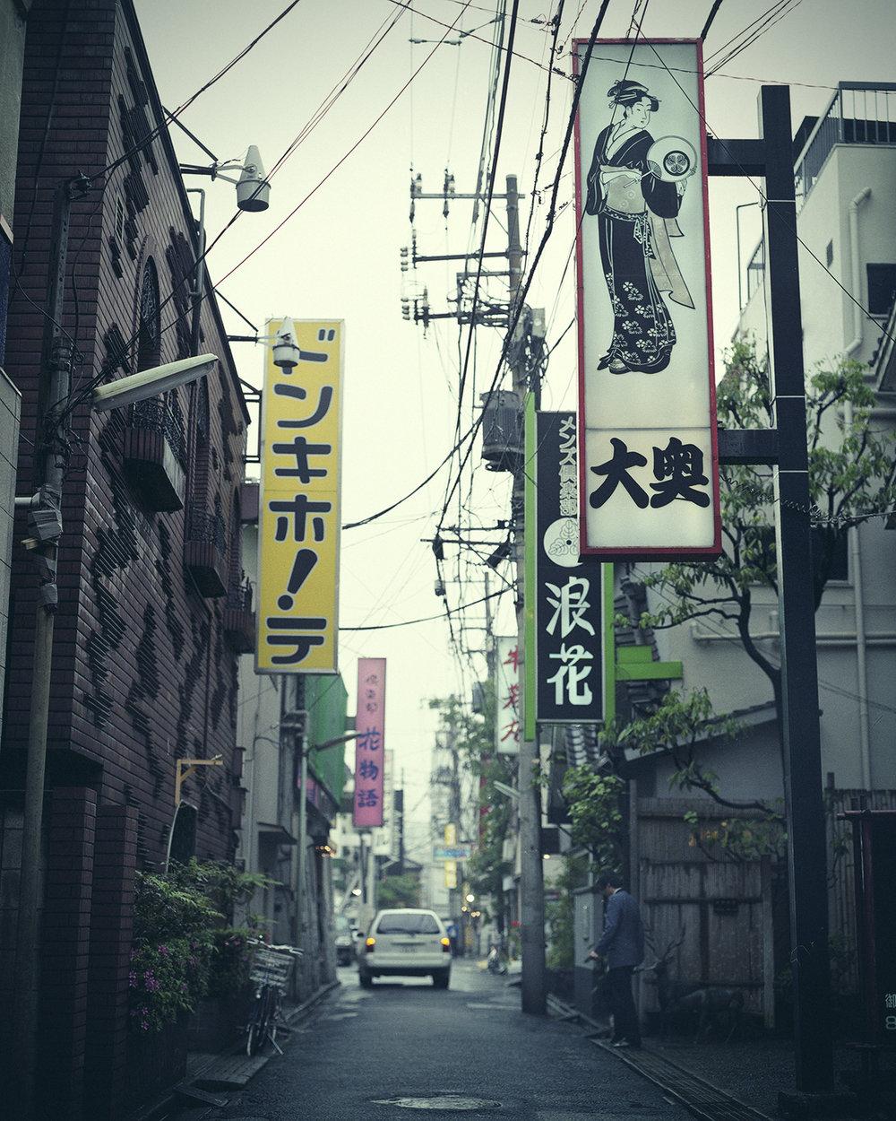 Tokyo_Ueno_Yoshiwara_01.jpg