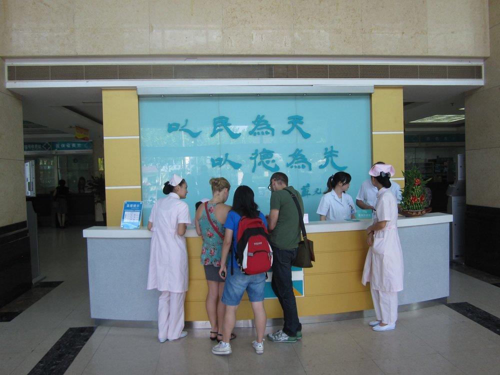 TCM_Hospital_Entry.jpg