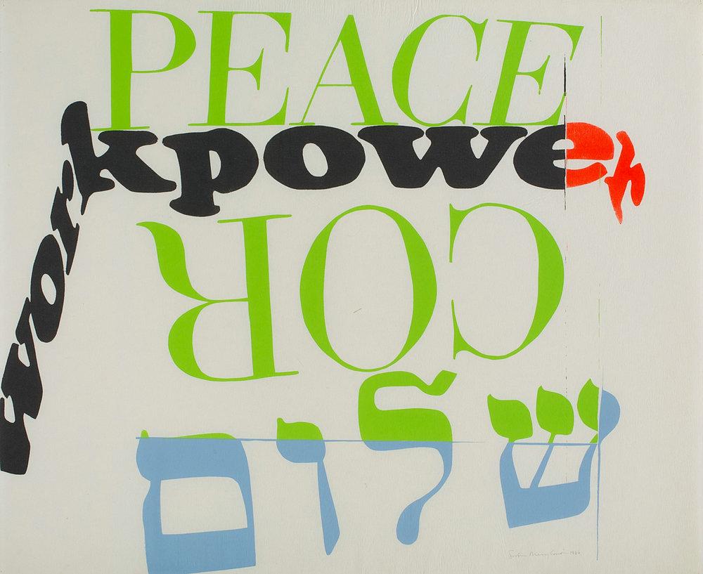 shalom (1966)