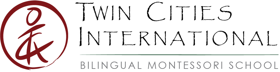 Chinese - English Bilingual Montessori | Edina