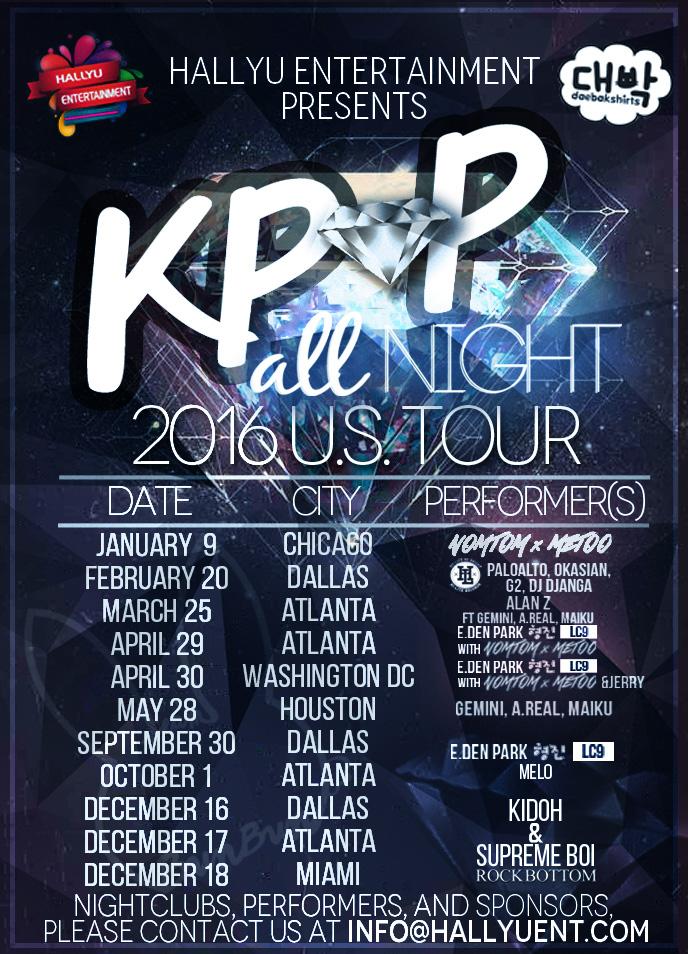 2016 tour date city performer final.jpg