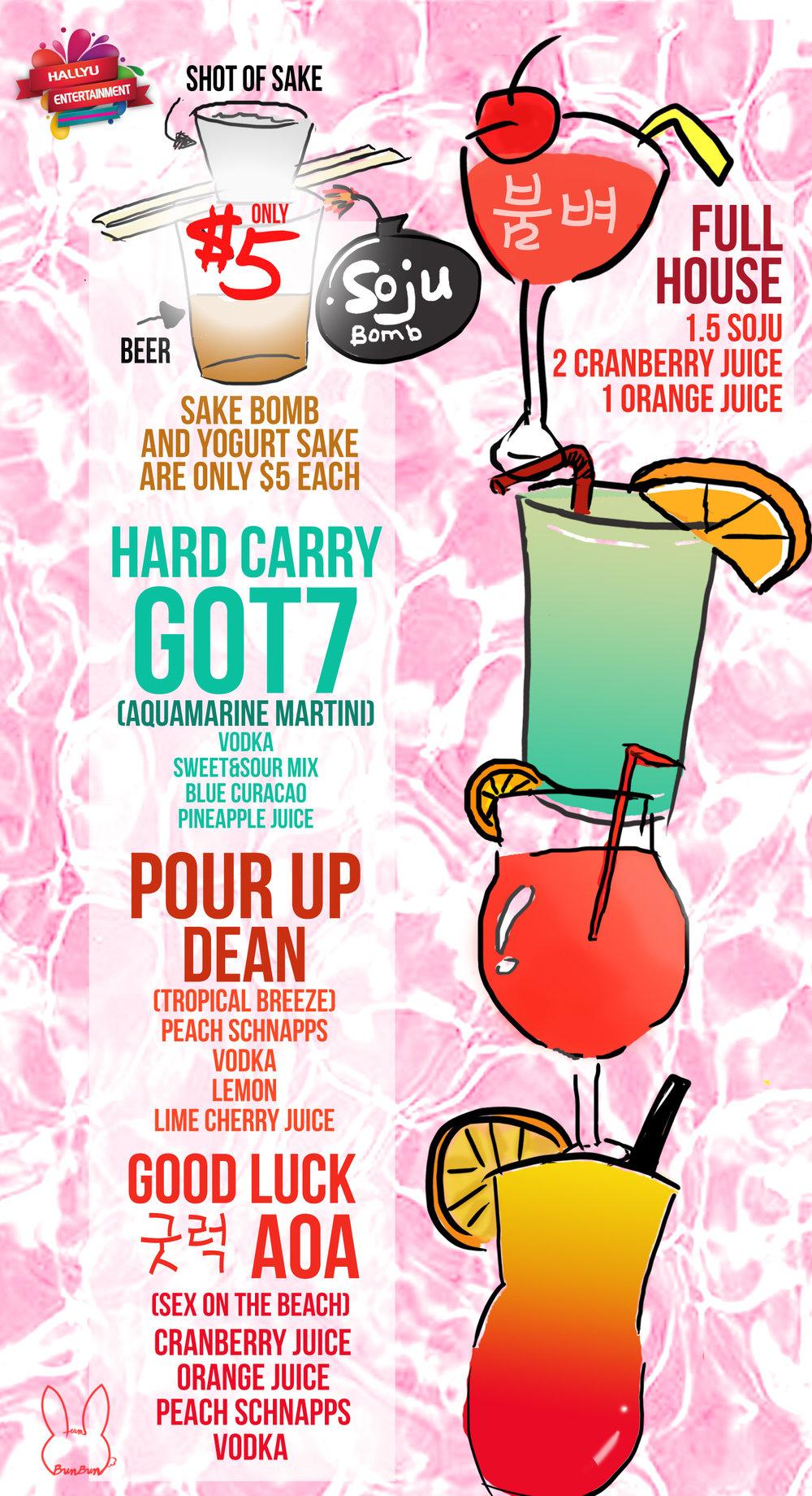 drink menu dallas atlanta.jpg