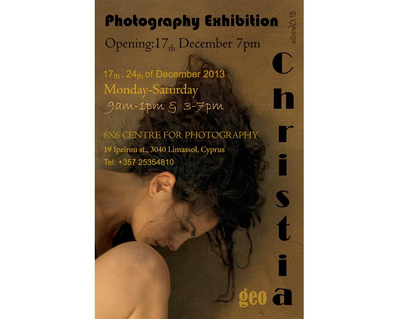 Christia-Geo-Invitation.jpg