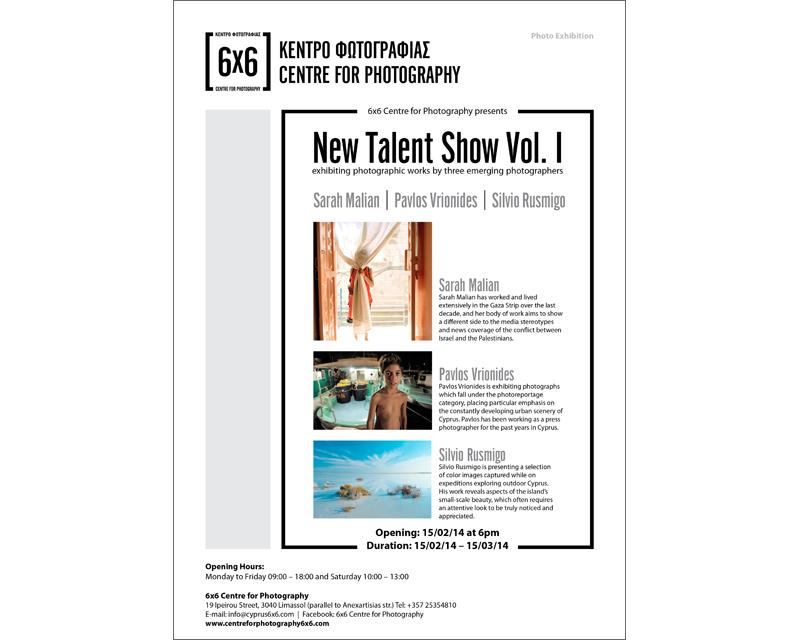 New-Talent-Show-Vol-I-Invitation-eng.jpg
