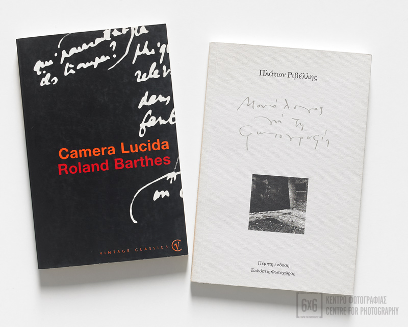 Cyprus photographic library