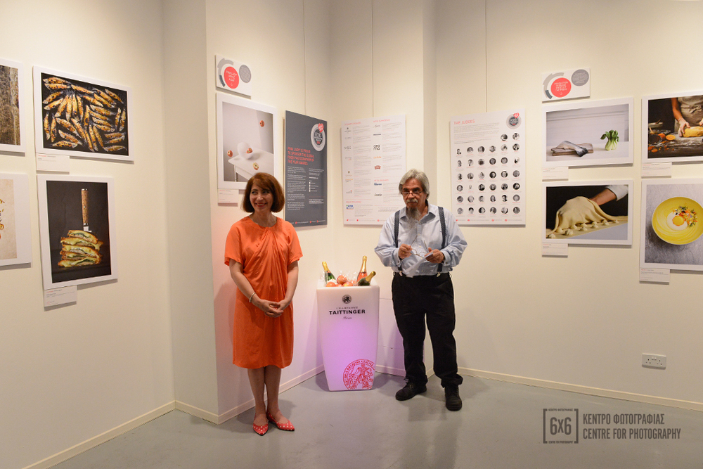 Cyprus photography exhibition space