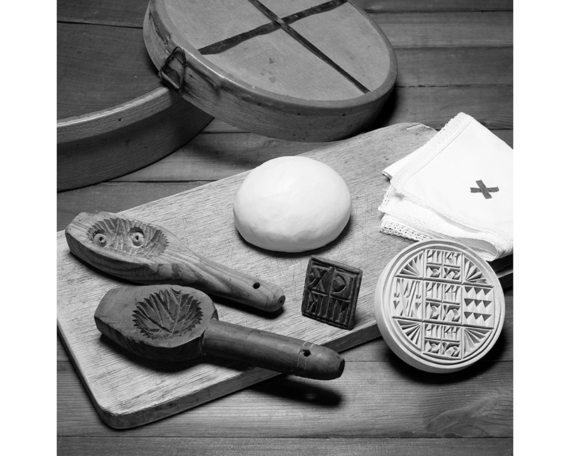 «Το Πλουμιστό Ψωμί της Κύπρου» ΔωρίταΒοσκαρίδου - Εκδόσεις ΝΟΣΤΟΣ