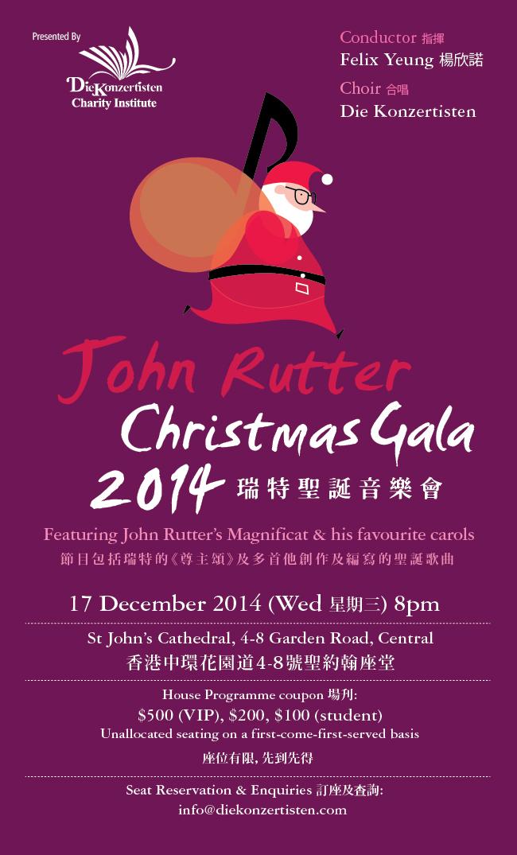 John Rutter Christmas Gala 2014 | Die Konzertisten