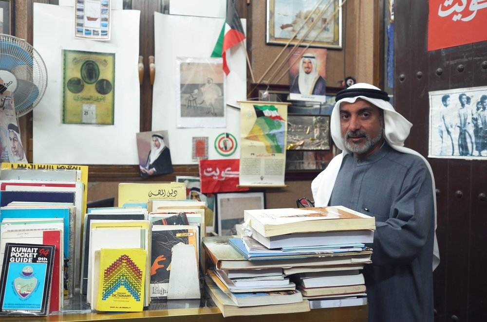Saleh Al-Misbah, Former Secretary General of the Association of Kuwaiti Writers.
