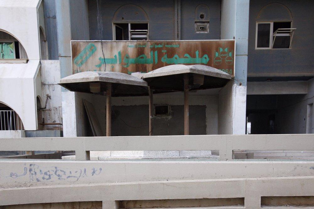 Sawaber Butchery