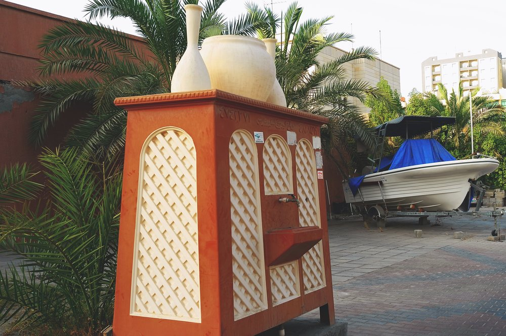 Sabeel Water Fountains - Fountains of Life and Charity on the Streets of Kuwait