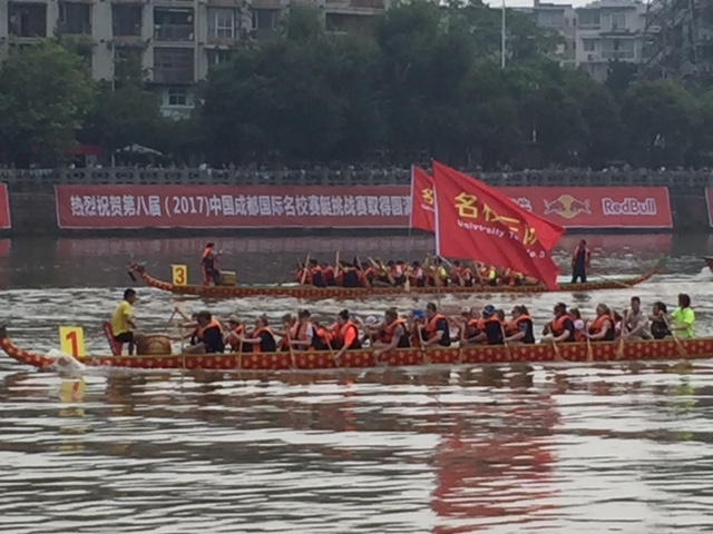 Dragon Boats.jpg