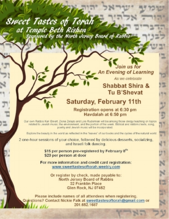 2017-01 REVISED Sweet Tastes of Torah 2017 Flyer.jpg