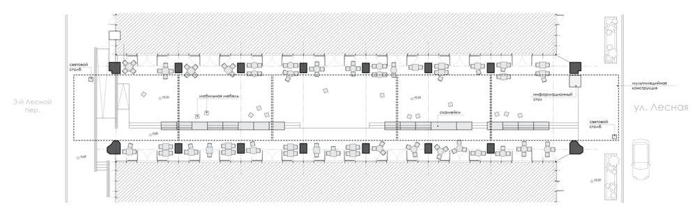Floor Plan / План