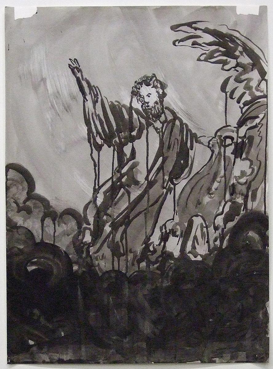 Untitled (Elijah)