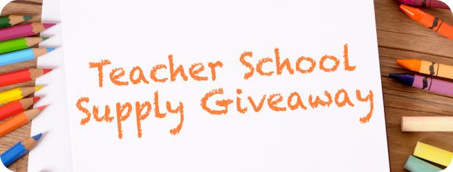 TeacherGiveawayEmail.jpg