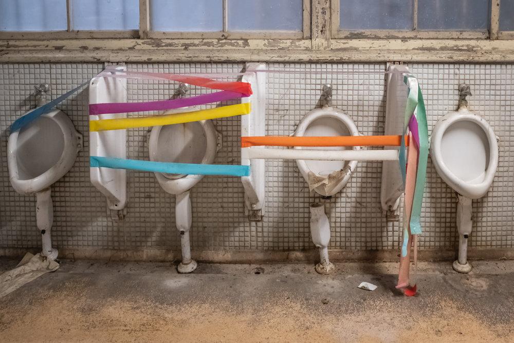 Bathroom urinals.