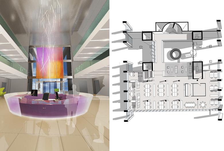 napp_pharmaceuticals_interior_designer.jpg