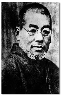 Mikao Usui (Usui Sensei), founder of the Reiki System of Healing.