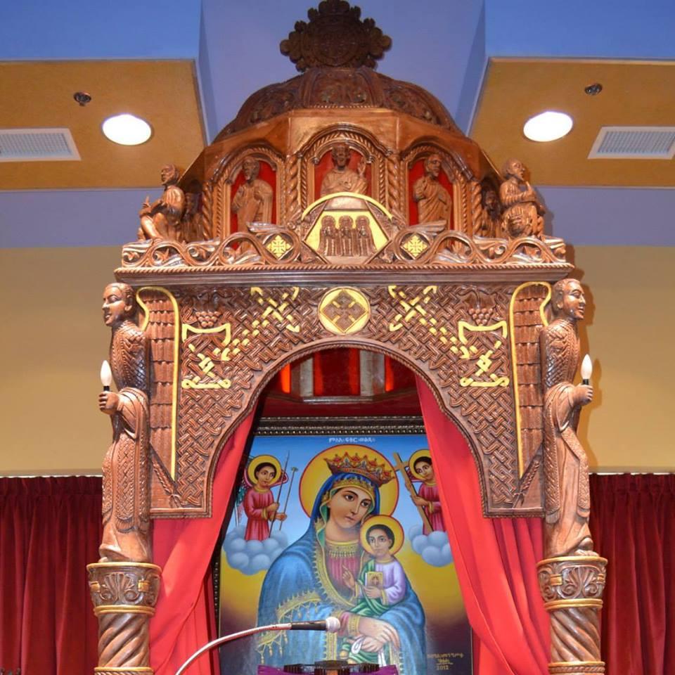 Our Faith — Ethiopian Orthodox Tewahedo Church - Menbere