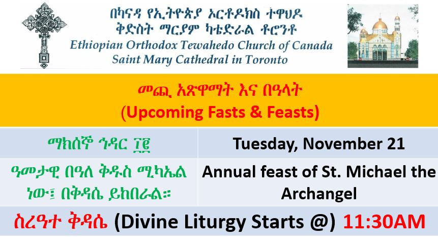 Annual feast of St. Michael the Archangel.JPG